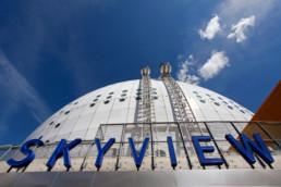 SkyView, Foto: Sören Andersson, 2see.se